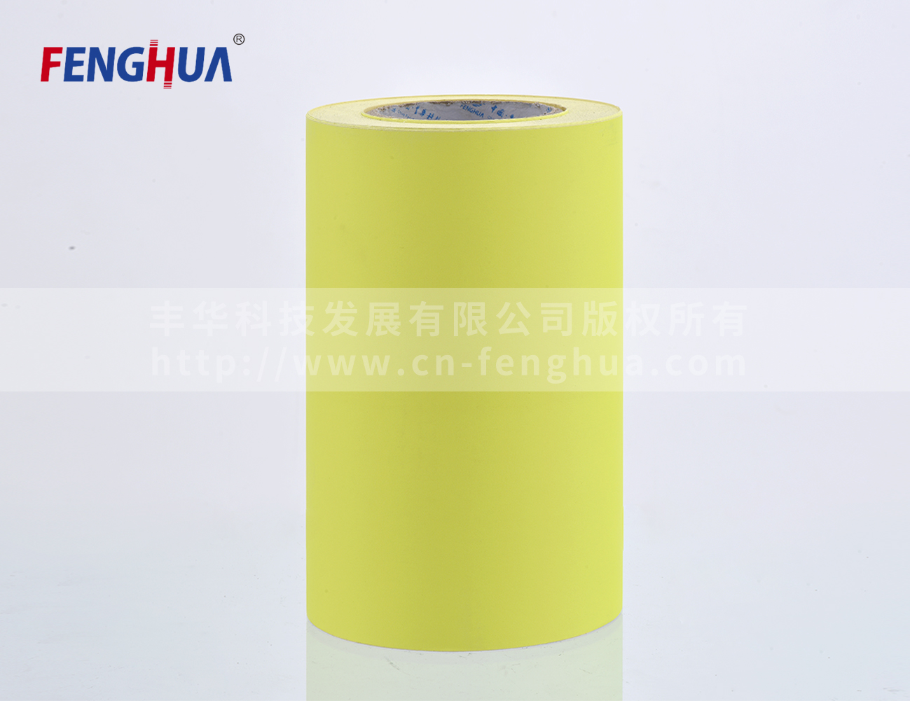 Yellow fluorescent paper